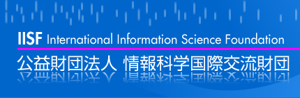 International Information Science Foundation